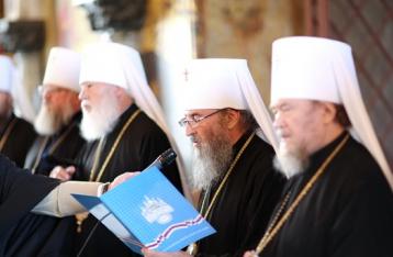УПЦ МП открыта к конструктивному диалогу с УПЦ КП и УАПЦ