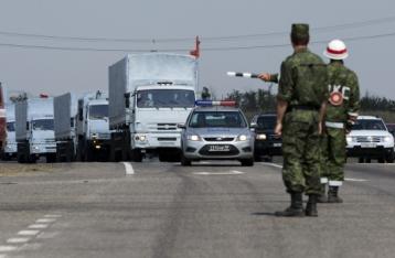 МЗС: Україна надала гарантії безпеки конвою з РФ на контрольованій силами АТО території