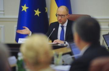 Кабмін до кінця місяця підготує план імплементації Угоди з ЄС
