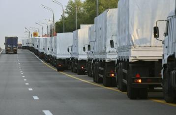 Российские грузовики с гуманитарной помощью заехали на территорию пропускного пункта
