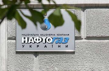 «Нафтогаз» поверне «Газпрому» додатковий платіж за транзит газу