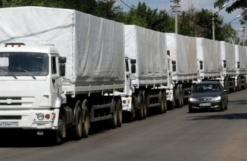 Таможенники завершили проверку четырех машин с гуманитарной помощью из РФ