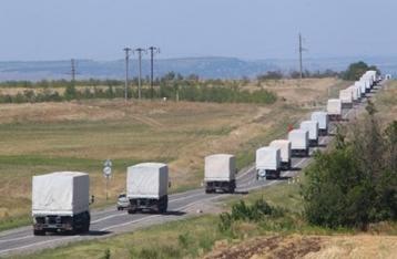 Наливайченко: Движение российской колонны в Украину - это прямое вторжение РФ