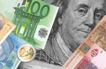 Котирування гривні на міжбанку знову досягли історичного мінімуму