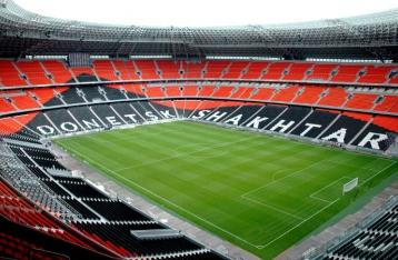 «Донбасс Арена» попала под обстрел