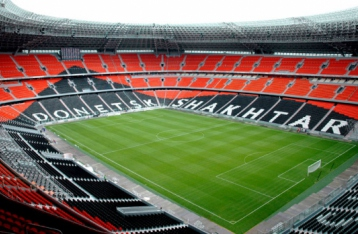 «Донбас Арена» потрапила під обстріл