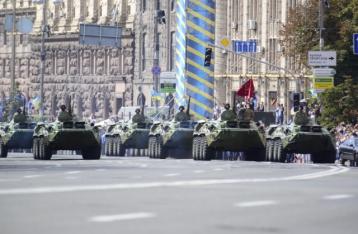 В Киеве состоялся военный парад