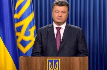 Порошенко розпустив парламент і призначив дату дострокових виборів