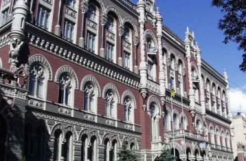 Офіційний курс гривні опустили до чергового історичного мінімуму