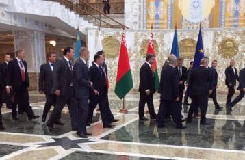 В Минске началась встреча Украина – ЕС – «Евразийская тройка»