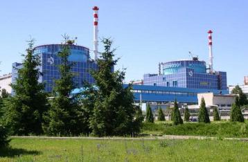 Украина отказывается от услуг РФ в достройке энергоблоков Хмельницкой АЭС