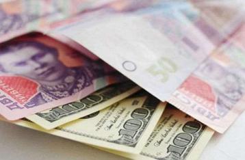 НБУ опустив курс до 13,891 гривні за долар