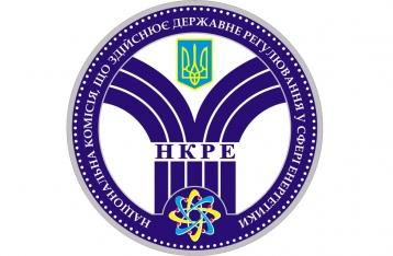 Порошенко ликвидировал НКРЭ с Нацкомуслуг и создал на их базе единую комиссию