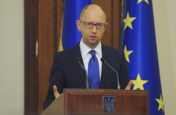Яценюк призывает западные страны созвать Совбез ООН