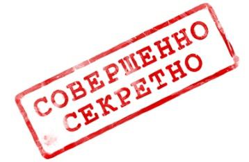 Порошенко ввів у дію секретне рішення РНБО про військову політику