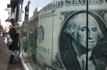 МВФ одобрил предоставление Украине $1,39 миллиарда