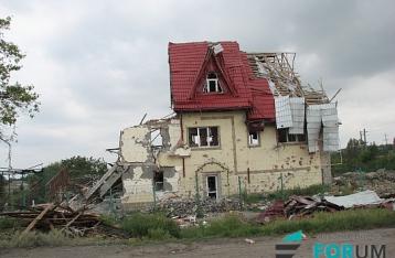 Зона АТО: життя після війни