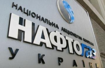 «Нафтогаз» закликає «Газпром» переукласти контракт на транзит газу