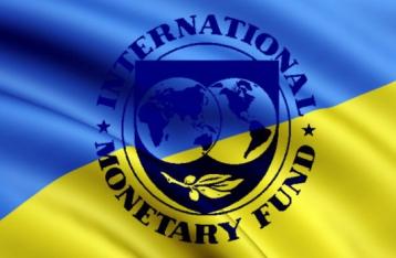 МВФ погіршив прогноз падіння економіки України до 7,25%