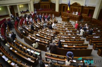 Рада освободила от налогообложения благотворительную помощь для участников АТО
