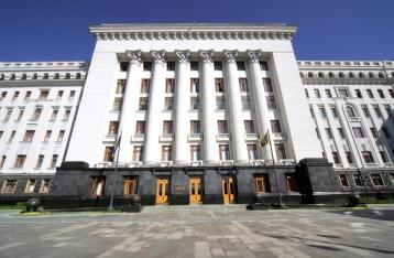 Шимкив обещает новую Администрацию Президента к ноябрю
