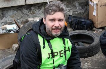 СК РФ: Экспертиза подтвердила смерть пропавшего в Украине фотокора Стенина
