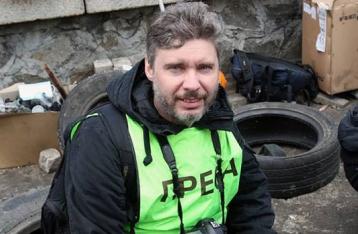 СК РФ: Експертиза підтвердила смерть фотокора Стеніна, який зник в Україні