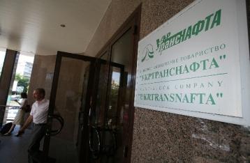 Столичная прокуратура расследует выкачку нефти «Укртранснафтой»
