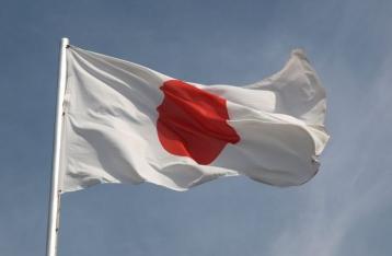 Япония решила увеличить объем гуманитарной помощи для Украины