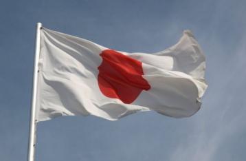 Японія вирішила збільшити обсяг гуманітарної допомоги для України
