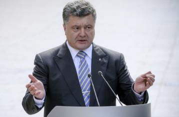 Порошенко: Киев готов обеспечить особый статус отдельным районам Донецкой и Луганской областей