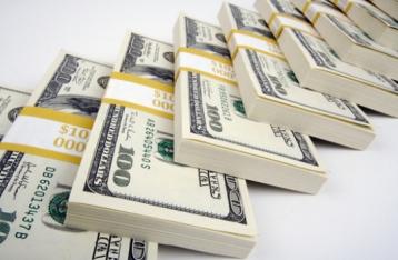 Світовий банк перерахував Україні $500 мільйонів