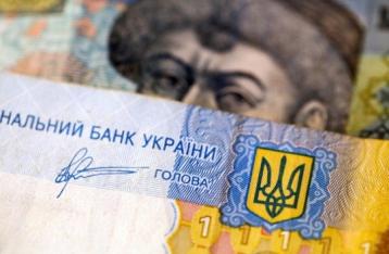 Нацбанк ослабил официальный курс гривни на десять копеек