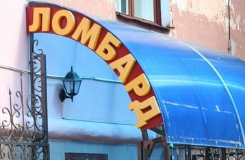 Украину ведут в… ломбард