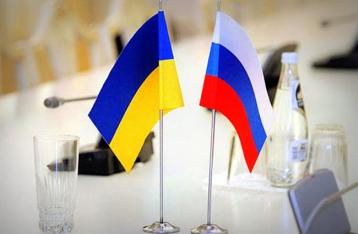 Россия обнародовала свой проект документа об ассоциации Украины с ЕС