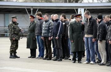 Осенний призыв-2014: украинская молодежь не хочет идти служить в армию