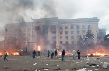 ВСК по расследованию трагедии в Одессе надеется, что 16 сентября ВР заслушает ее отчет