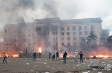 ТСК з розслідування трагедії в Одесі сподівається, що 16 вересня ВР заслухає її звіт