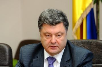 Президент внес в Раду законопроект о ратификации Соглашения об ассоциации с ЕС