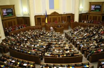 Кабмин предлагает ВР принять бюджет, основанный на новой налоговой базе