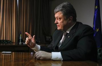 Порошенко предлагает ввести особый статус для районов Донецкой и Луганской областей на три года