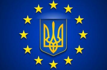 Угода про асоціацію з ЄС буде імплементована з першої хвилини