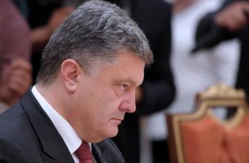 Президент звільнив в.о. голови Луганської ОДА