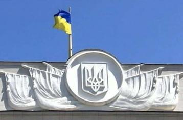 Рада приняла законы об амнистии и особом статусе некоторых районов Донбасса
