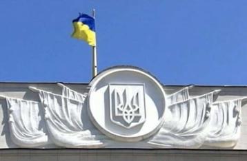 Рада прийняла закони про амністію та особливий статус деяких районів Донбасу