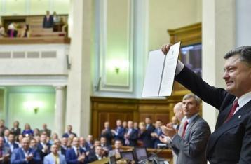 Порошенко схвалив ратифікацію Асоціації з ЄС