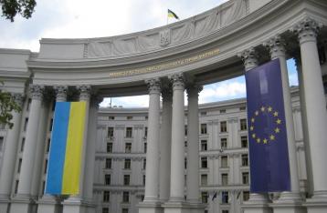 МИД Украины прогнозирует полное применение Ассоциации с ЕС через один-три года