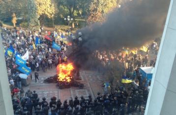 Біля будівлі Верховної Ради підпалили покришки