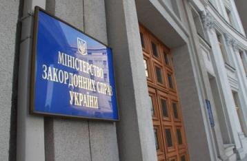 МИД: Намерения РФ развернуть войска в Крыму угрожают Черноморскому региону