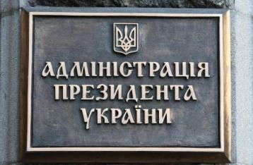 Советник Порошенко: Особый статус Донбасса может быть отменен досрочно